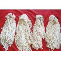 Buy cheap Salted Sheep Casing, Sausage Casing, Natural Casing from Wholesalers