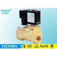 China 12V Magnetic Latching Solenoid Valve , Low Pressure Solenoid Valve For Public Toilet Public Bath on sale