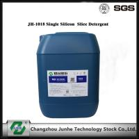 Buy cheap Industrial Chemical Cleaning Silicon Wafer Cleaning Low Foam JH-1018 from Wholesalers