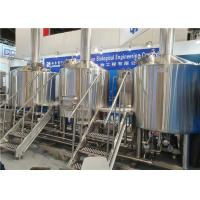 China 10HL Commercial Beer Brewing Equipment For Big Pub High Performance factory