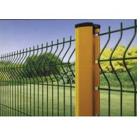 Buy cheap 50 X 200 MM PVC Coated V Type Welded Wire Mesh Fence for Security and Gardening from Wholesalers
