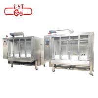 China Customized Voltage Chocolate Coater Machine CE Certification For Dry Fruits factory