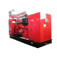 China Portable Natural Gas Generator CHP System Long Life Span With Electronic Governor factory
