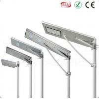 Buy cheap solar pv motion sensor induction 70w led solar street light integrated solar street light from Wholesalers