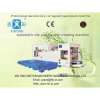 Buy cheap Rotary Die Cutting Automatic Cartoning Machine For Paperboard / Corrugated Paper from Wholesalers