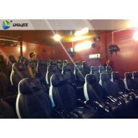 China Integrating Simulating Luxury Cabin Box 5D Cinema System With Fiber Glass Material factory