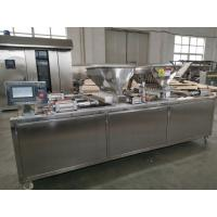 Buy cheap 400-500kg/H Capacity 0.75kw Bakery Cake Machine For Small Cup Cake from Wholesalers