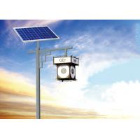 Buy cheap Solar Powered Outdoor Lamp Post Lights , Solar Powered Pole Lights High Performance from Wholesalers
