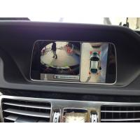 Buy cheap Universal Car Rearview Camera System , High Resolution 360 Degree Bird View Parking System from Wholesalers