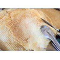 Buy cheap Roasted Organ Squid Raw Material from wholesalers