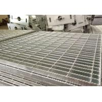 Buy cheap Anti Slip Mild Steel Steel Platform Grating , Hot Dipped Galvanised Steel Grate from Wholesalers