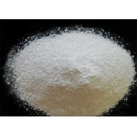 China Pure Natural Organic Food Grade Additives Malic Acid Crystal Powder CAS 6915-15-7 on sale