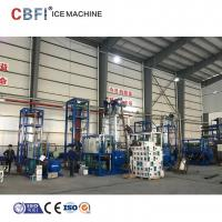 China R22 Refrigerant 30 Ton Ice Tube Machine With Touch Screen High Performance on sale