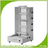 Buy cheap 4 burners stainless steel gas doner kebab machine from Wholesalers