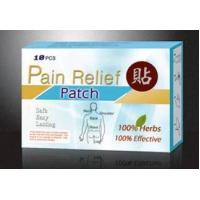 Buy cheap New Generation - Pain Relief Patch from Wholesalers