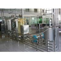 Buy cheap High Speed Full Automatic Milk Powder Processing Machine For Tin Package from Wholesalers