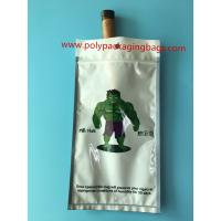 Buy cheap Reusable Customized Cigar Humidor Bags / Travelling Plastic Cigar Pouch from Wholesalers
