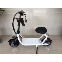 Buy cheap Lithium Battery Mini Foldable Electric Scooter With Seats For Family from Wholesalers
