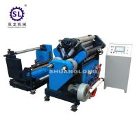 China Double Shaft Center Surface Paper Roll Rewinding Machine for Paper Straw factory