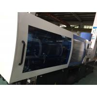 China 90 Ton Nylon Cable Tie Injection Molding Machine With Servo Dynamic Control System factory