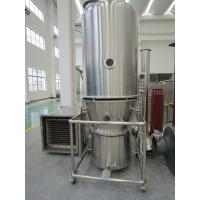 China Cocoa / coffee / milk powder Fluidized Bed Dryer , Professional Fluidizing Dryer on sale