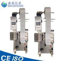 Buy cheap Good Sealing Efficiency Ultrasonic Sealing Packaging Machine With 30-60 Bags / min Speed from Wholesalers