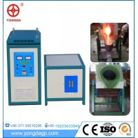 Quality Favorable price bulk new arrival induction melting copper ingot furnace price for sale wholesale