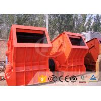 Buy cheap PFV-1315 impact stone crusher 130-280TPH rock production line for sale from Wholesalers