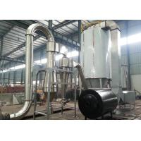 Buy cheap Medicine Extract High Speed Centrifugal Spray Dryer Drying Temperature 120 - 300 °C from Wholesalers