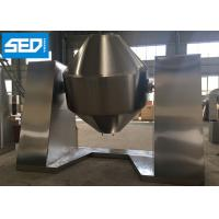 China SS Material Dry Powder Mixer Machine / Double Cone Mixer Blender CE Certified on sale