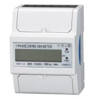 Buy cheap 4 Modules Small Size Single Phase Energy Meter 50A KWH LCD Display Din Rail from Wholesalers