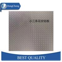 China 3 Bar Aluminium Alloy Checker Plate 3003 Embossed Chequered Plate For Flooring factory