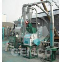 China Wheat Flour Mill factory
