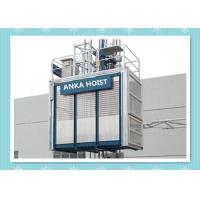 Buy cheap Rack And Pinion Construction Material Lifting Hoist / Passenger Hoist Safety from Wholesalers