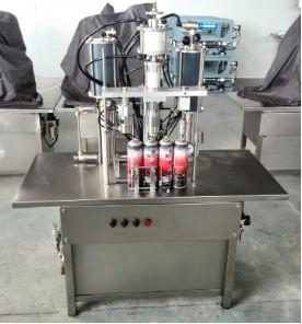 Buy cheap QGB-900C Semi-automatic Aerosol Filling Machine from Wholesalers