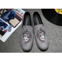 Buy cheap Embroidered Loafers Leisure Comfort Driving Custom Logo Gray Black Crushed from wholesalers