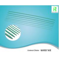 China PE Material Ureteral Dilators Optional Size 12Fr 14Fr  16Fr Smooth Surface factory