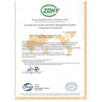 Hebei ShengXiang Package Materials CO.,Ltd Certifications