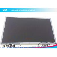Buy cheap High Refresh Rate LED Stadium Display , High Contrast Ratio LED Video Wall from wholesalers