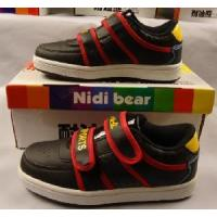 Buy cheap Children Shoes (AFC 040) from Wholesalers