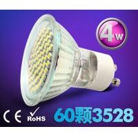 China 4W Ceramic indoor lighting bulb down lamp led spot light GU10 220V E27 60pcs SMD3528 factory