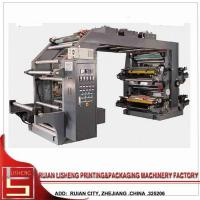 China 4 Color Flexographic printing press machine for Plastic Film , multifunction on sale