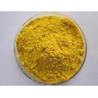 Buy cheap Dried pumpkin powder from wholesalers