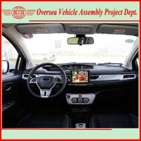 Buy cheap Local Cooperation Electric Car Assembly Line , Electric SUV Assembly Plants from Wholesalers