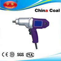 Buy cheap EW9212 Impact Wrench from Wholesalers