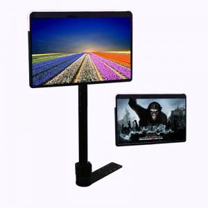 "China 1080x1920 450cd/m2 23.6"" LCD Digital Signage Display factory"