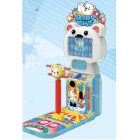 China Simple Install Ticket Redemption Arcade Games , Kids Coin Operated Game Machine factory