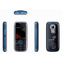 Buy cheap lowest cost dual sim cellphone 5130 with functions and 5 colors from Wholesalers