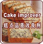 China Industrial Bakery Ingredient Cake Improver Suitable For Various Cakes on sale