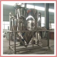 China High Speed Centrifugal Spray Dryer LPG-10 for Liquid Drying on sale